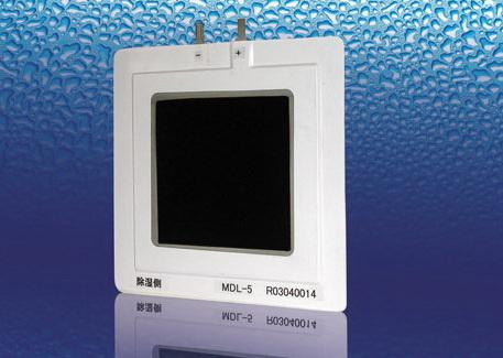 image of ionic membrane dehumidifier